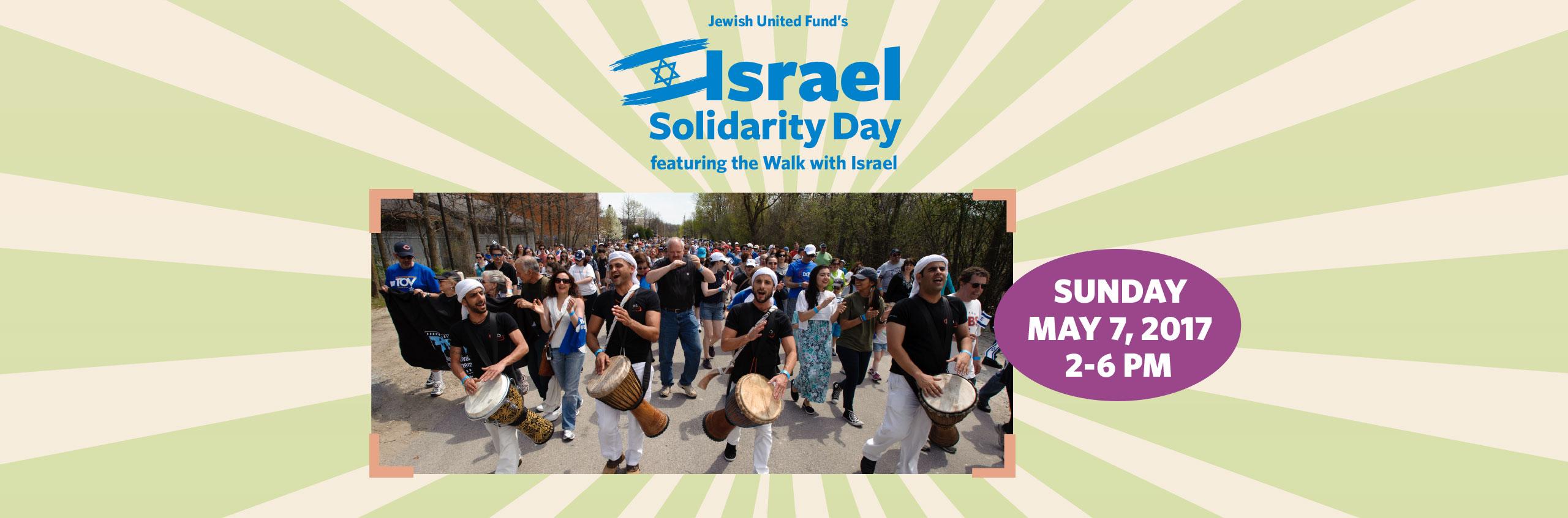 Volunteer: Israel Solidarity Day