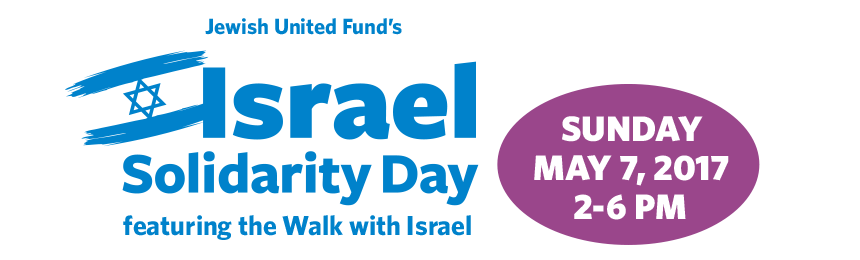 Jewish United Fund Israel Solidarity Day featuring the Walk with Israel - Sunday May 7, 2017 - 2-6 PM
