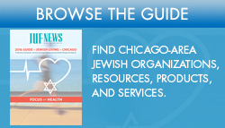 Guide to Jewish Living