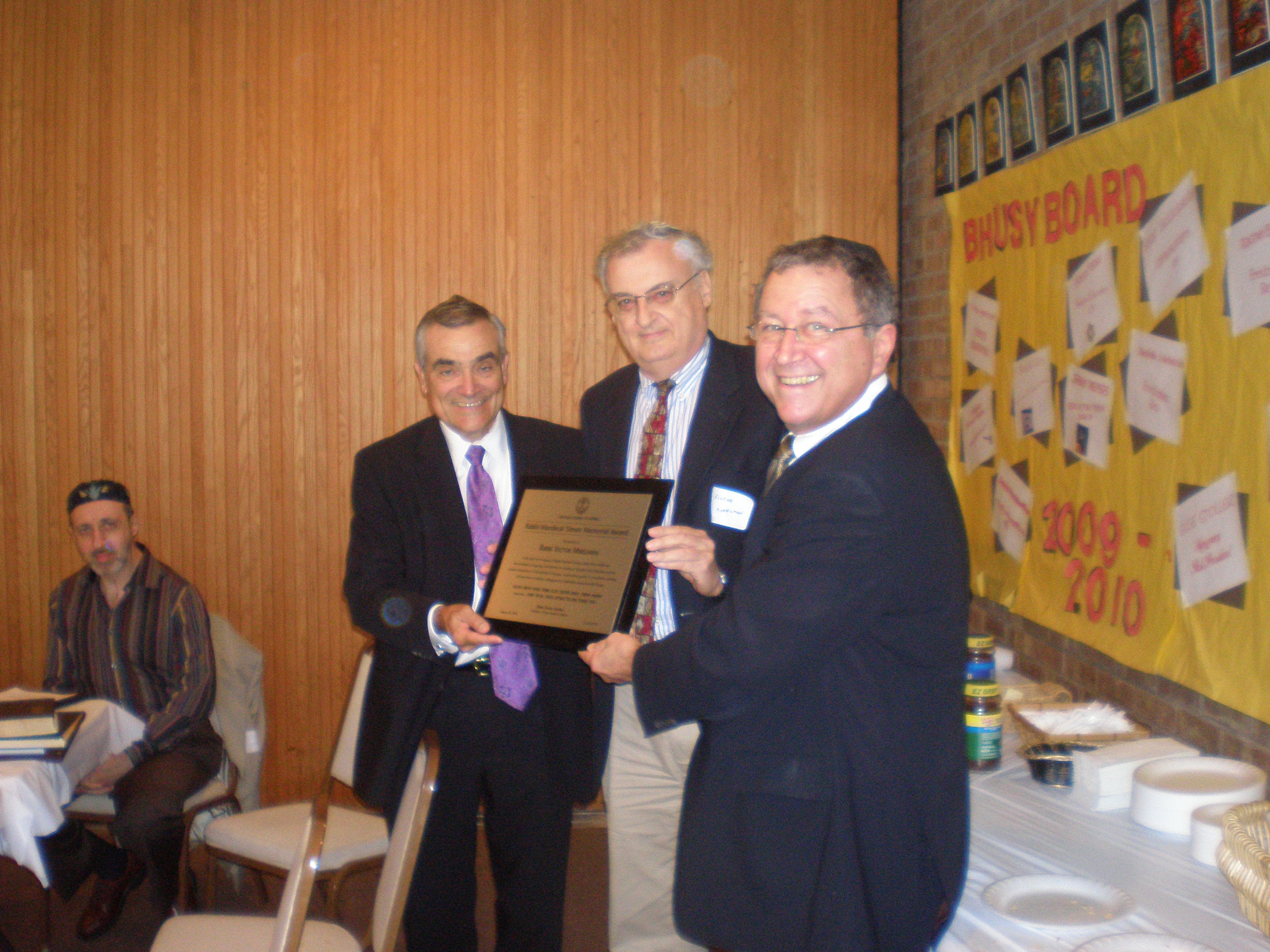 Mordy Simon Award 2010