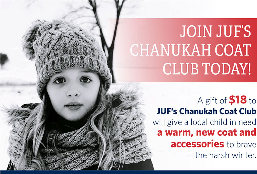 Chanukah Coat Club