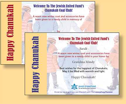 Chanukah Coat Club Certificates