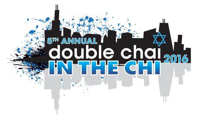 Nominations now open for the fifth annual Chicago Jewish 36 under 36 list
