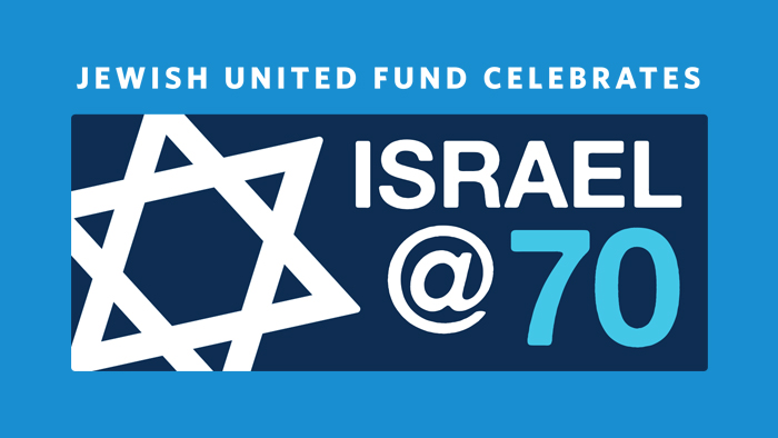 Celebrate Israel with David Broza and friends on April 18