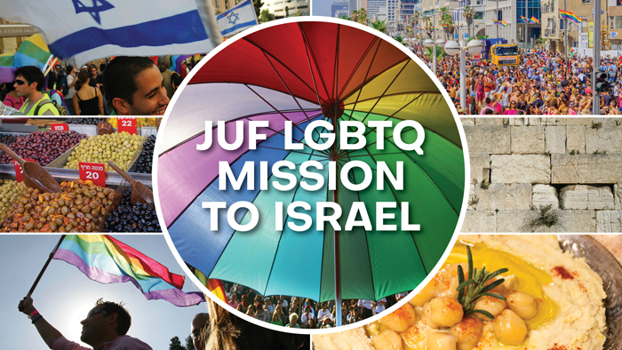 JUF LGBTQ Mission to Israel