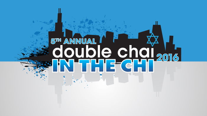 Presenting Chicago's fifth annual Jewish 36 Under 36 list