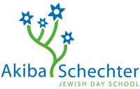 Akiba-Shechter Jewish Day School