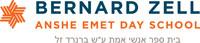 Bernard Zell Anshe Emet Day School Logo