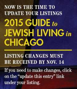Update Guide Listings box ad