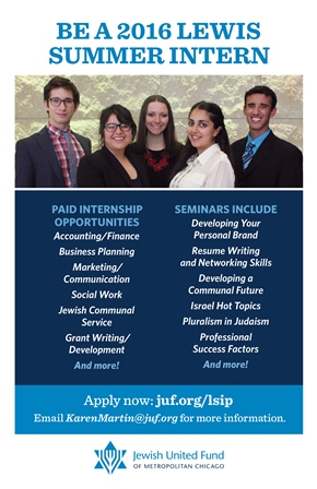 Lewis Summer Intern Program 2016 Small