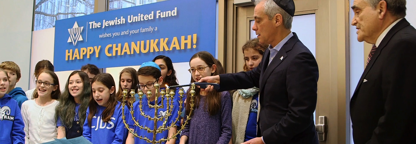 Mayor Rahm Emanuel joins JUF for the first night of Chanukah