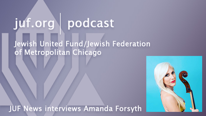 JUF News interviews Amanda Forsyth