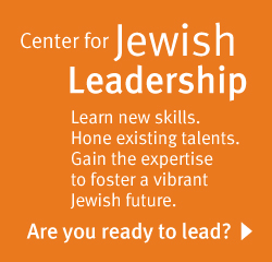 Spertus Center for Jewish Leader box ad