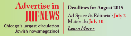 advertise_banner-ad_aug15