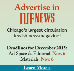 advertise_box-ad_dec15