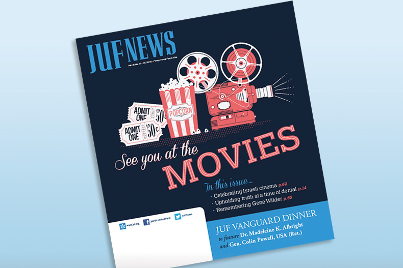 Subscribe to JUF News