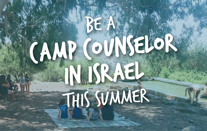 Be a camp counselor in Israel