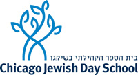 Chicago Jewish Day School