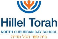 Hillel Torah Suburban Day School