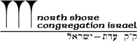 North Shore Congregation Israel