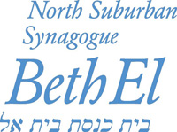 North Suburban Synagogue Beth El