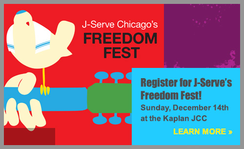 J-Serve Freedom Fest slide