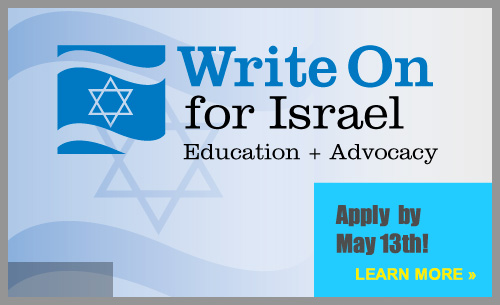 Write On for Israel