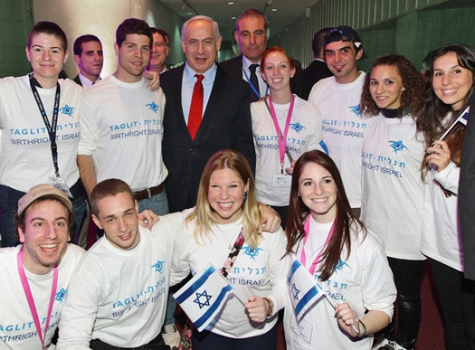 birthright netanyahu