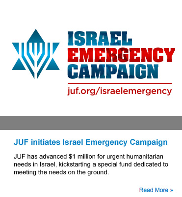 Isr Emergency Fund slide