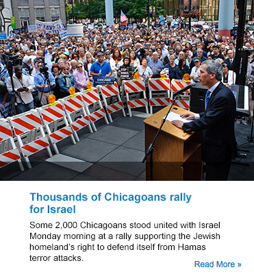 Israel rally slide