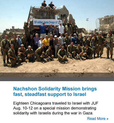 Nachshon solidarity slide