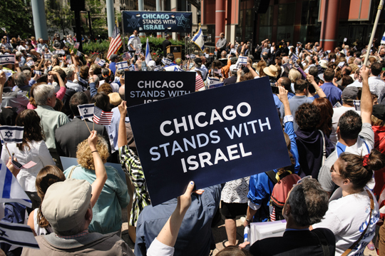 Israel Rally July 2014