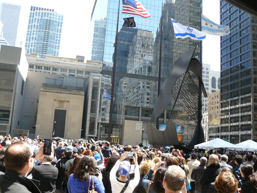 Daley Plaza 2014