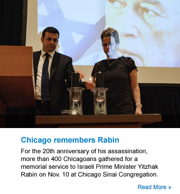 rabin event slide