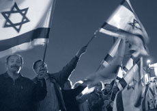 Israelis with flags